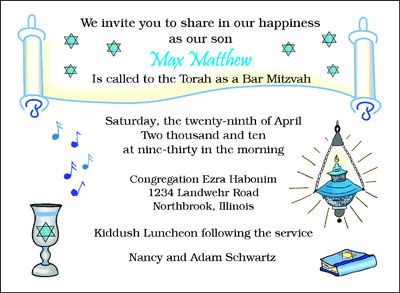 Bar Mitzvah and Bat Mitzvah
